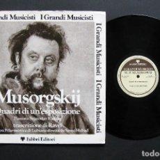 Discos de vinilo: MUSSORGSKIJ – QUADRI DI UN'ESPOSIZIONE (TRASCRIZIONE DI MAURICE RAVEL). Lote 198427745
