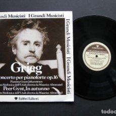 Discos de vinilo: EDVARD GRIEG – CONCERT PER PIANOFORTE OP.16. Lote 198428372