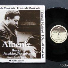 Discos de vinilo: ALBÉNIZ – RENA KYRIAKOU – IBERIA / AZULEJOS / NAVARRA. Lote 198428887