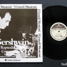 Discos de vinilo: J. SIEGEL / SAINT LOUIS SYMPHONY ORCHESTRA / LEONARD SLATKIN – GERSHWIN: RAPSODIA IN BLU.... Lote 198456690