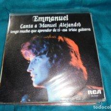 Discos de vinilo: EMMANUEL. CANTA A MANUEL ALEJANDRO. RCA, 1980. PROMOCIONAL. IMPECABLE (#). Lote 198467370