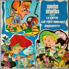 Discos de vinilo: LP CUENTOS INFANTILES PALOBAL, EN CATALÁN, LA RATETA, EN PATUFET, ELS TRE TAMBORS, 1966 (VG+_VG+) . Lote 198469487