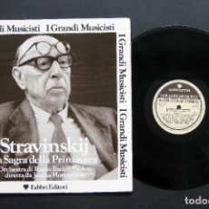Discos de vinilo: STRAVINSKI - ORCHESTRA DI RADIO BADEN-BADEN / DIRETTA JASCHA HORENSTEIN – LA SAGRA DELLA PRIMAVERA. Lote 198478150