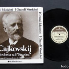 Discos de vinilo: CHAIKOVSKI – WOLKSOPER DI VIENNA / EDUARD LINDENBERG – SINFONIA N. 6 PATETICA. Lote 198478910