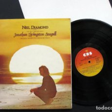 Discos de vinilo: NEIL DIAMOND ?– JONATHAN LIVINGSTON SEAGULL (ORIGINAL MOTION PICTURE SOUND TRACK) – VINILO. Lote 198480058