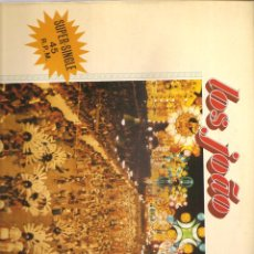Discos de vinilo: 1516. DISCO SAMBA. ALEGRANDO LA FIESTA. Lote 198482463