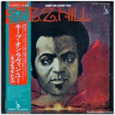 Discos de vinilo: Z.Z. HILL - KEEP ON LOVIN' YOU (PROMO) (JAPAN IMPORT). Lote 198483296