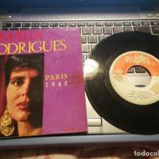 Discos de vinilo: AMALIA RODRIGUESPARIS 1960 ACOMPAÑADA POR DOMINGOS CAMARINHA E SANTOS MOREIRA PORTUGAL. Lote 198503432