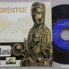 Discos de vinilo: ESCOLANIA DEL MONASTERIO DE MONTSERRAT IRENEO SEGARRA EP VINYL MADE IN SPAIN . Lote 198522937