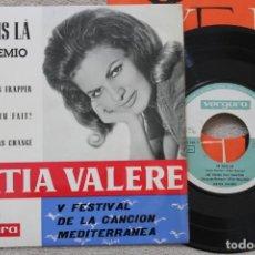 Discos de vinilo: KATIA VALERE JE SUIS LÀ EP VINYL MADE IN SPAIN 1963. Lote 198526025