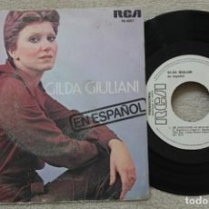 Discos de vinilo: GILDA GIULIANI ME MARCHARÉ AMOR SINGLE VINYL MADE IN SPAIN 1977 PROMOCIONAL. Lote 198527228