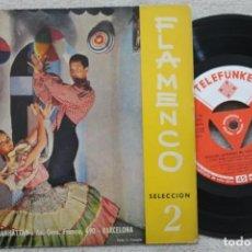 Discos de vinilo: FLAMENCO SELECCION 2 EP VINYL MADE IN SPAIN 1958. Lote 198528905