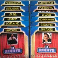 Discos de vinilo: COLOECCION 12 DISCOS LA REVISTA , PALOMA SAN BASILIO,ESPERANZA ROY,FRANCISCO VALLADARES, CONCHITA VE. Lote 198536616