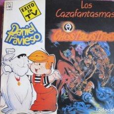 Discos de vinilo: LP - LOS CAZAFANTASMAS / DANIEL EL TRAVIESO (SPAIN, DISCOS HORUS 1987) (VER FOTO ADJUNTA). Lote 198556993