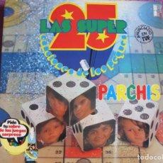 Discos de vinilo: LP - PARCHIS - LAS SUPER 25 CANCIONES DE LOS PEQUES (DOBLE DISCO, VINILOS DE COLOR VERDE Y ROJO). Lote 198557513
