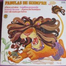 Discos de vinilo: LP CUENTOS - FABULAS DE SIEMPRE VOL. 2 (SPAIN, DISCOS DOBLON 1979). Lote 198557978
