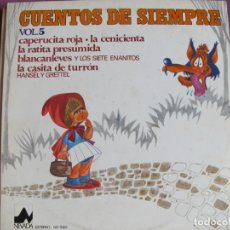 Discos de vinilo: LP - CUENTOS DE SIEMPRE VOL. 5 (SPAIN, DISCOS DIAL 1976). Lote 198558160