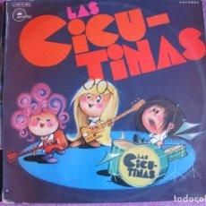 Discos de vinilo: LP - LAS CICUTINAS - MISMO TITULO (SPAIN, EMIDISC 1972). Lote 198558678
