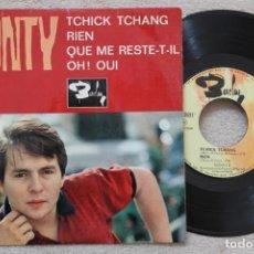 Discos de vinilo: MONTY TCHICK TCHANG EP VINYL MADE IN FRANCE. Lote 198562236