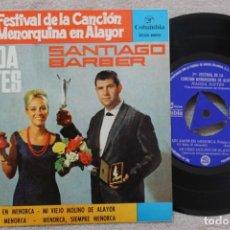 Disques de vinyle: MAGDA SINTES SANTIAGO BARBER UN AMOR EN MENORCA EP VINYL MADE IN SPAIN 1964. Lote 198562366