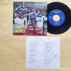 Discos de vinilo: SEGUNDO FESTIVAL NACIONAL DE LA CANCIÓN BLANCA - EP SPAIN PS - MINT * COMPLETO CON HOJA INTERIOR. Lote 198582201