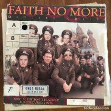 Discos de vinilo: FAITH NO MORE - MIDLIFE CRISIS - SINGLE LONDON ALEMANIA 1992 - VINILO NEGRO. Lote 198593365