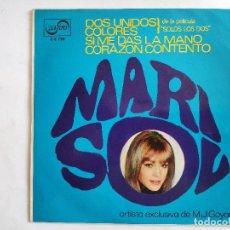 Disques de vinyle: EP MARISOL - CORAZON CONTENTO + DOS UNIDOS + COLORES + SI ME DAS LA MANO. Lote 212422721
