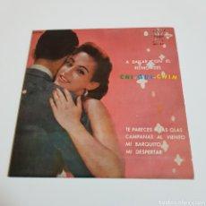 Discos de vinilo: LOS PEPITOS Y DANIELA RIOS CON JIMMY GITANO Y SU ORQUESTA - A BAILAR EL CHI-QUI-CHIN. Lote 198640492