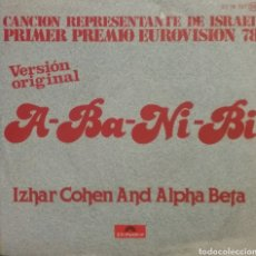 Discos de vinilo: IZHAR COHEN AND THE ALPHA BETA. EUROVISIÓN. SINGLE. SELLO POLYDOR. EDITADO EN ESPAÑA. AÑO 1978. Lote 198659962