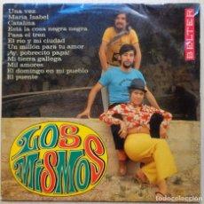 Discos de vinilo: LOS MISMOS 'LOS MISMOS'. Lote 198672828