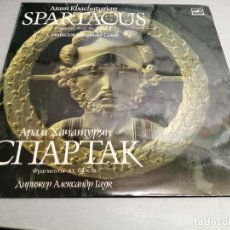 Discos de vinilo: SPARTACUS / ARAM KHACHATURIAN / MADE IN USSR 1988. Lote 198689622