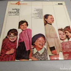 Discos de vinilo: NIÑOS DE FRANCIA, CORAL DE NIÑOS DE LA ÓPERA DE PARÍS / DECCA . Lote 198690138