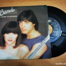 Discos de vinilo: BARDO ONE STEP FURTHER SINGLE VINILO ESPAÑA AÑO 1982 EUROVISION INGLATERRA AÑO 1982 MUY RARO . Lote 198692956