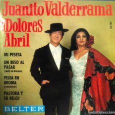 Discos de vinilo: JUANITO VALDERRAMA Y DOLORES ABRIL EP 45 RPM VINILO. Lote 198715727