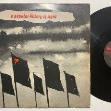 Discos de vinilo: MAXI SINGLE 12'' A POPULAR HISTORY OF SIGNS HOUSE / LADDERJACK EDICIÓN INGLESA DE 1984. Lote 198734316