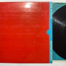 Discos de vinilo: LP DIRE STRAITS MAKING MOVIES EDICIÓN ESPAÑOLA DE 1980. Lote 198738520