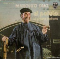 Discos de vinilo: MANOLITO DIAZ - SINGLE 45 RPM - EL PALETO. Lote 198755706