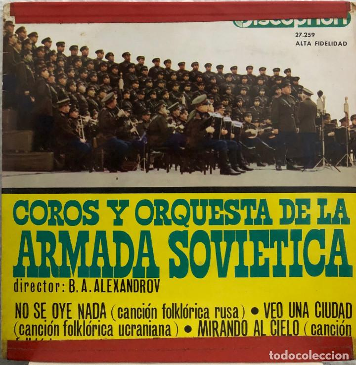 COROS Y ORQUESTA DE LA ARMADA SOVIÉTICA (Música - Discos de Vinilo - EPs - Orquestas)