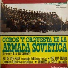 Discos de vinilo: COROS Y ORQUESTA DE LA ARMADA SOVIÉTICA. Lote 198756923