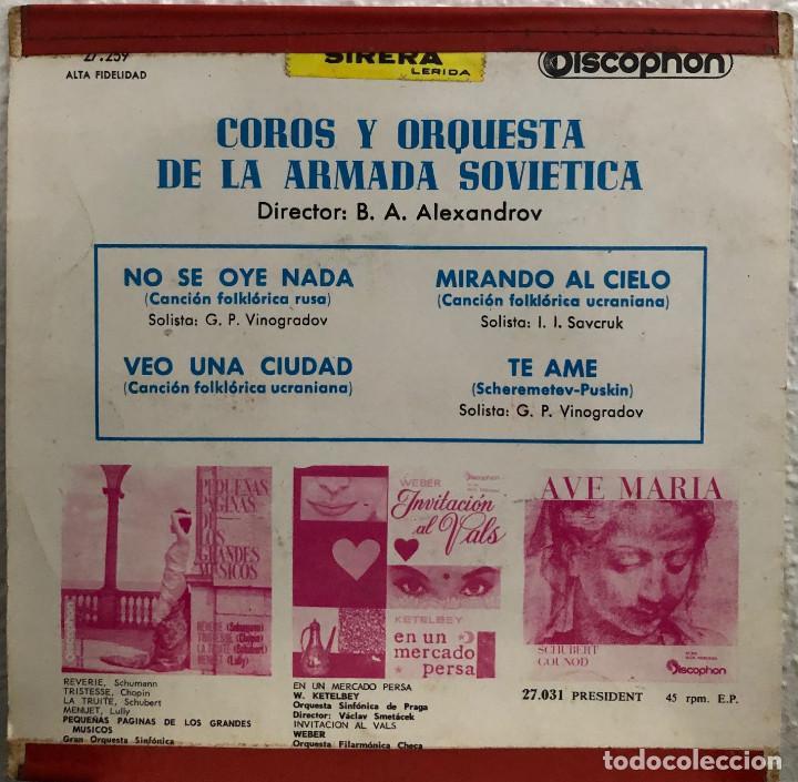 Discos de vinilo: COROS Y ORQUESTA DE LA ARMADA SOVIÉTICA - Foto 2 - 198756923