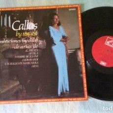 Discos de vinilo: DOS GRANDES DIVAS DE LA OPERA- CALLAS VS CABALLE. Lote 198764827