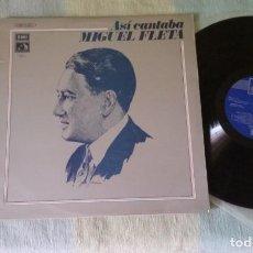 Discos de vinilo: GRANDES INTERPRETES DE OPERA.. Lote 198765163