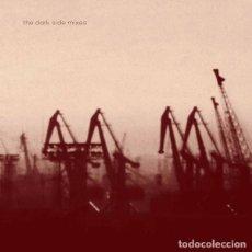 Discos de vinilo: THE DARK SIDE MIXES -ORÁCULO RECORDS.. Lote 198769326