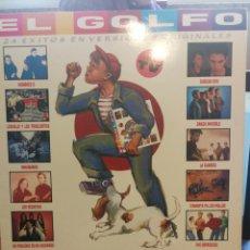 Discos de vinilo: EL GOLFO. HOMBRES G. LOQUILLO. LOS SECRETOS. DUNCAN DHU. NACHA POP. . DOBLE LP VINILO 1989. Lote 198769593