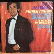 Disques de vinyle: GUY MARDEL - LA CHANSON DU BONHEUR (HISPAVOX)H/220 (D:VG+). Lote 198797605