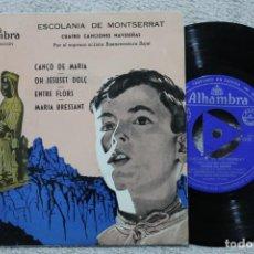 Discos de vinilo: ESCOLANIA DEL MONASTERIO DE MONTSERRAT CUATRO CANCIONES NAVIDEÑAS EP VINYL MADE IN SPAIN . Lote 198826556