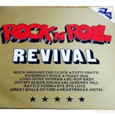 Discos de vinilo: V715 - ROCK N' ROLL REVIVAL - RECOPILATORIO. LP VINILO. Lote 198902658