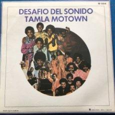 Discos de vinilo: DESAFIO DEL SONIDO TAMLA MOTOWN (EP, PROMO, MED) (TAMLA MOTOWN) M-504 (D:NM). Lote 198927638