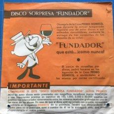 Discos de vinilo: BRINDIS DE MELODIAS (EP) (DISCO SORPRESA FUNDADOR) 10.014 (D:NM). Lote 198930978