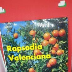 Discos de vinilo: RONDALLA EDETAMA DE LIRIA'RAPSODIA VALENCIANA' 1962. Lote 198941063